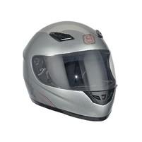 Přilba Speeds full face Performance II stříbrná lesklá - vyberte velikost