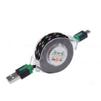 Micro usb kabel pro chytré telefony 1 m